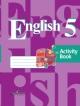 Английский язык 5 кл. Рабочая тетрадь 4 год обучения с online поддержкой